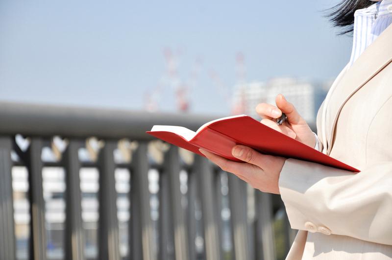 働き方を変えたい女性の教科書