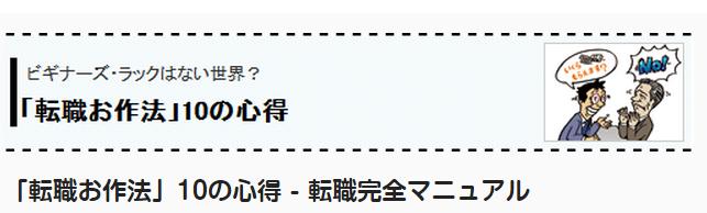 @type_ものづくり