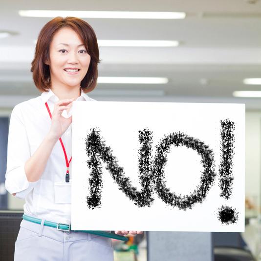 転職の常識_NO