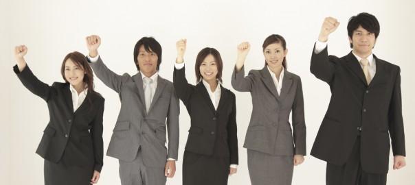 社会貢献 企業 転職