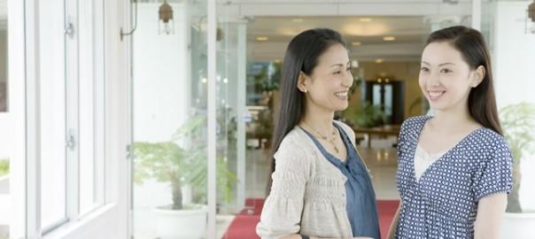 安定して 働く 女 公務員 団体職員 資格